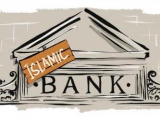 Для развития исламских финансов необходимы политическая воля правительства и внесение изменений в законодательство