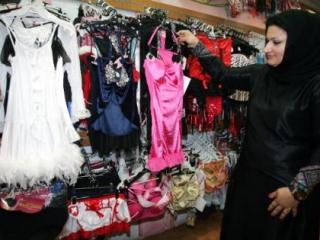 Халяльный секс-шоп: «У нас нет надувных кукол и вибраторов»