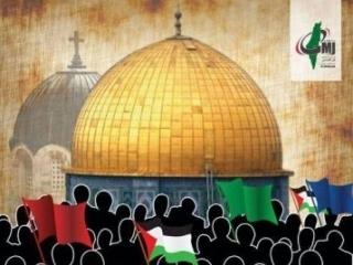 «Всемирный марш на Иерусалим» пройдет в Москве 8 июня