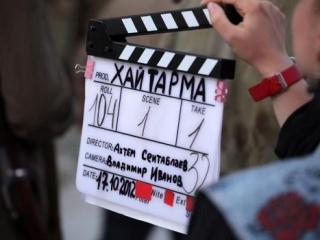 Фильм «Хайтарма» получил две кинопремии в Италии