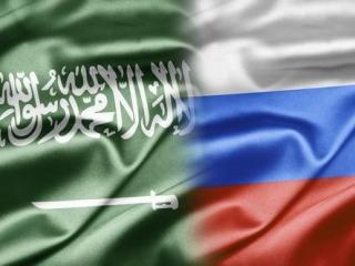 Россия и Саудовская Аравия намерены активизировать сотрудничество