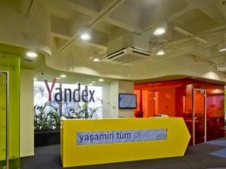 Яндекс и другие поисковые системы все больше конкурируют с телевизором