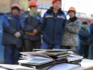 ОМОН и кинологи с собаками задержали 1000 строителей Москвы-сити