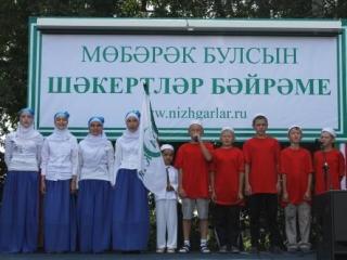 На Нижегородчине пройдут просветительские мусульманские курсы
