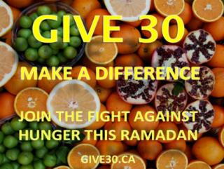 В преддверии Рамадана стартует акция «Дай 30»