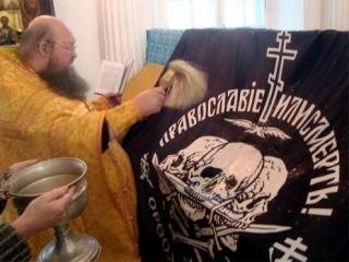Глава СБУ: на Украине воюет «православный фундаментализм»