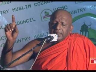 Буддийского монаха избили за дружбу с мусульманами