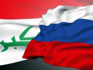 Бизнесмены России и Ирака соберутся на форум