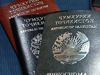 При въезде в РФ у жителей Таджикистана спросят загранпаспорт