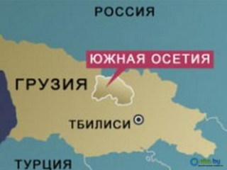 Власти Южной Осетии поставят вопрос о вхождении в состав России
