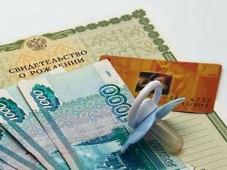 Новорожденным россиянам откроют банковский счет