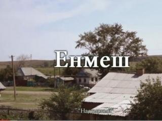 Екатеринбуржцам покажут башкирское кино
