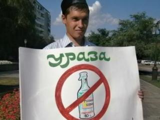 Татарская молодежь проведет пикет по случаю Рамадана