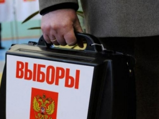 За соблюдением принципов конкурентности, открытости и легитимности в ходе выборов в регионах проследит аудитор от Кремля