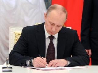 Путин ратифицировал договор о союзничестве РФ и Казахстана