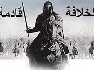 На ТВ пошла раскрутка «халифата»