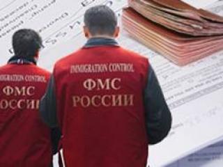 Банки пожаловались на ФМС в Роспотребнадзор