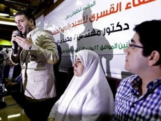 Суд Египта отправил сына Мурси в тюрьму
