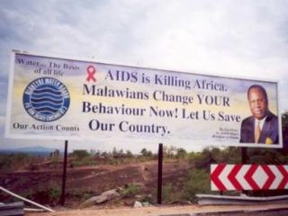 Рекламный щит против ВИЧ в Малави