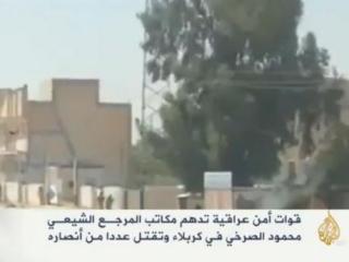 Суннитские  улемы Ирака вступились за шиитского лидера