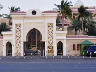 ЮНЕСКО внесла Джидду в список Всемирного культурного наследия