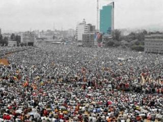 Митинг протеста мусульман Эфиопии