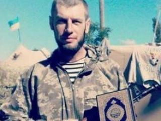 Солдаты-мусульмане Нацгвардии Украины получили Коран и халяль