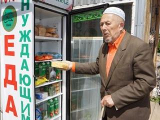 В казанской мечети установили холодильник для нуждающихся