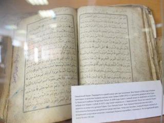 В уральском вузе открылась выставка Коранов