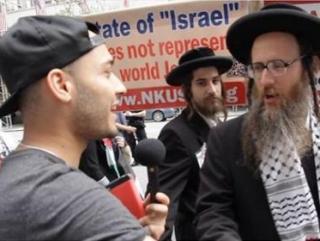 Сотни иудеев держат уразу ради мирного неба над Газой