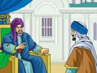 Власть и богобоязненность в исламе