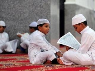 Будущие хафизы