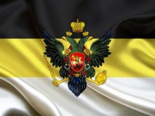 В Госдуму внесен законопроект о возврате к флагу времен царизма
