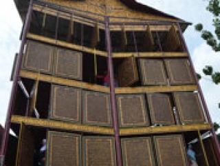 Самый большой в мире «деревянный Коран» создается в Индонезии