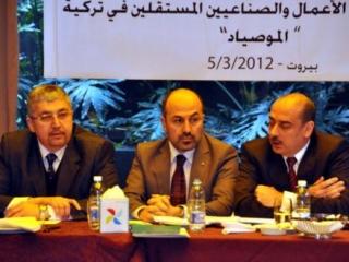 Конкеренция сирийских бизнесменов