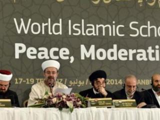 Глава «диянета» Турции о девальвации исламских ценностей