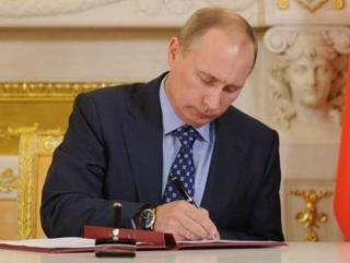 Путин ужесточил наказание за сепаратизм и нарушения на митингах
