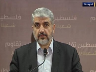 ХАМАС согласится на примирение с Израилем при одном условии