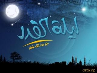 Мусульмане встретили Ночь Предопределения