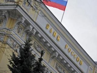 ЦБ зачистил ряды дагестанских банков
