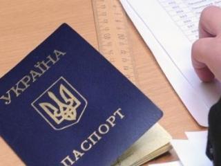 Москве выделили дополнительную квоту под мигрантов из Украины