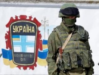Военнослужащий без опозновательных знаков в бывшей Украине