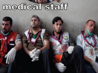 В Газе наступило трехдневное гуманитарное перемирие