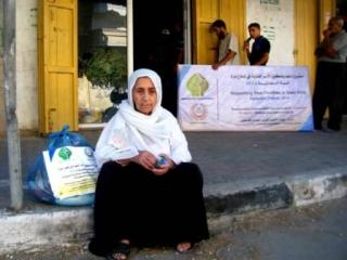 Российские мусульмане выплачивают закят в пользу Газы