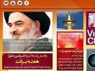 В Иране закрыли шиитские телеканалы