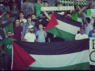 Болельщики «Терека» выразили солидарность с Палестиной (ФОТО)