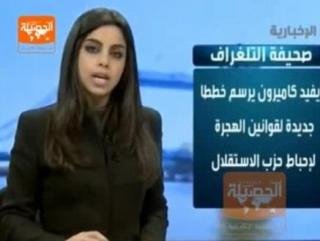 Диктор новостей без хиджаба возмутила саудийцев