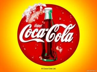 Coca-Cola распрощалась с банком «Россия»