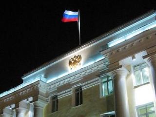 Администрация Нижегородской области