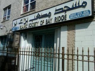 Арестован еврей-хулиган, прервавший богослужение в мечети